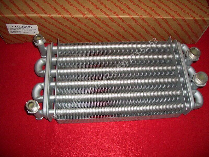 Купить биометрический теплообменник ридан теплообменники прайс лист